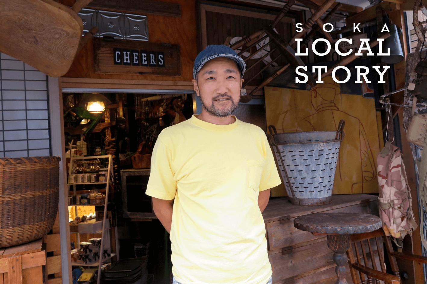 ローカルWEBメディア・地域サイト 草加ローカルストーリー 石田 尚久さん トップ写真