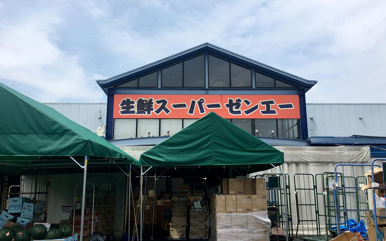 ローカルWEBメディア・地域サイト 草加ローカルストーリー 植田全紀さん 生鮮スーパーゼンエー写真